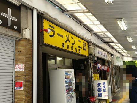横浜関内_150426