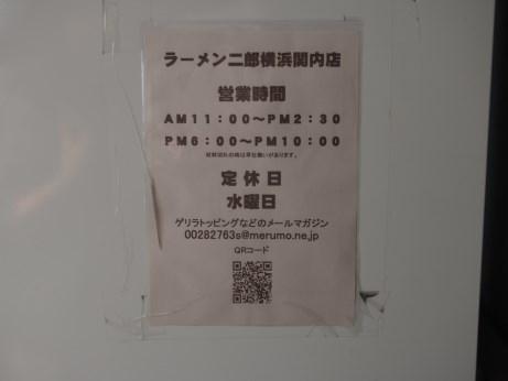 横浜関内_150502