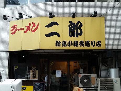 新宿小滝橋_150620