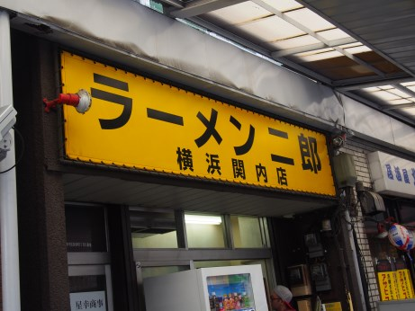 横浜関内_150627