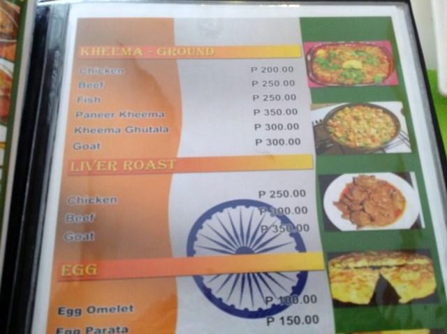 インド料理メニュー