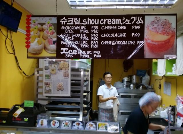 シュークリームのお店