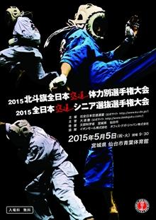 poster-m.jpg