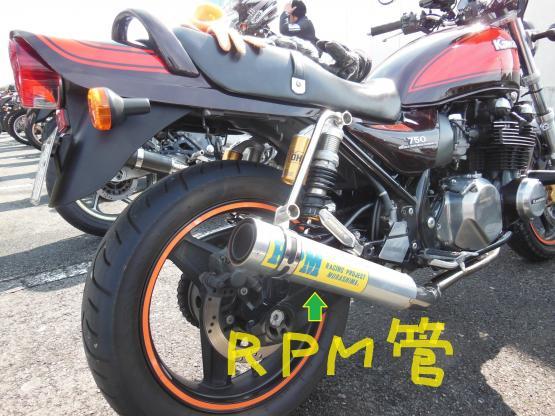 DSCN0446a_convert_20150413055619.jpg