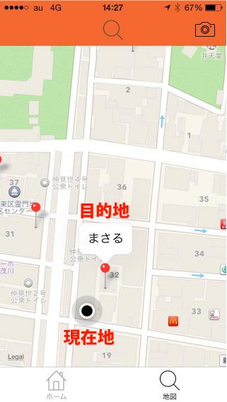 Masaru-4.png