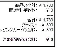amazon_shi-tu_2