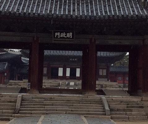 changyon gate