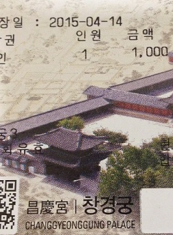 changgyeonggun.jpg