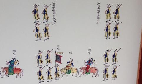gyoukou1.jpg