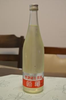 初亀生酒2015