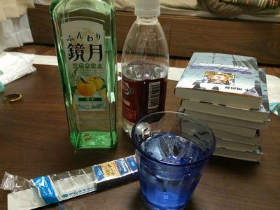 ienomi2.jpg