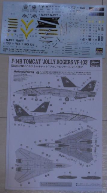 hasegawa_F-14B_103_01.jpg