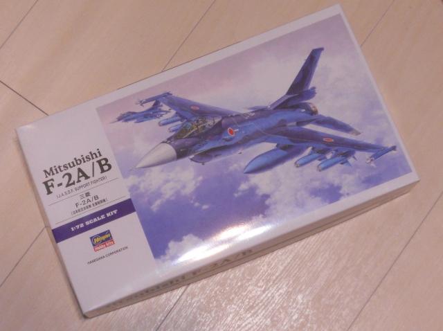 hasegawa_F-2_01.jpg