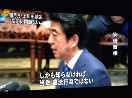Abe_20150207.jpg