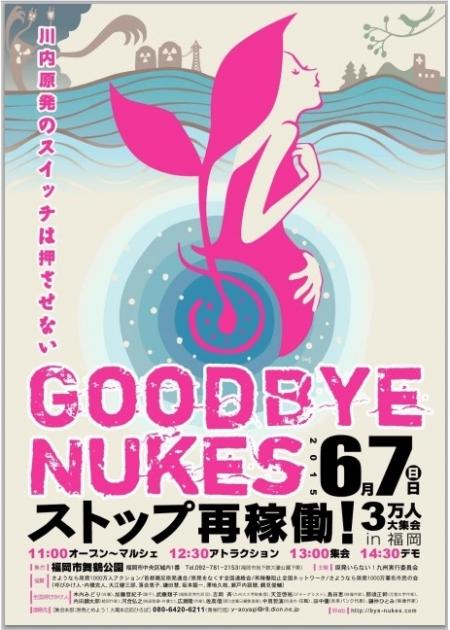 GOODBYE-NUKES_20150607-Top.jpg