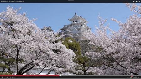 Himejijo_Sankei_2015-4-4-02.jpg