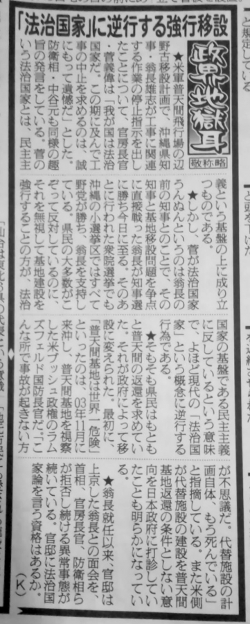 NikkanSports-20150326_01.jpg