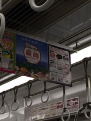 食べて見んね長崎3