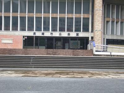 長崎市公会堂2