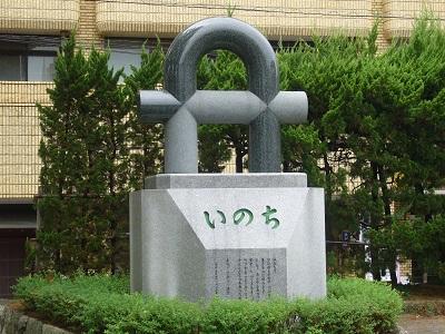 長崎市公会堂4