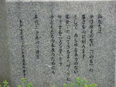 長崎市公会堂5