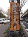 Shimokata_Atenige.jpg