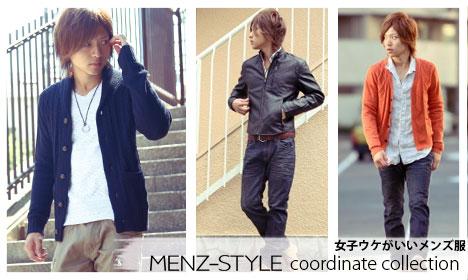 メンズファッション2