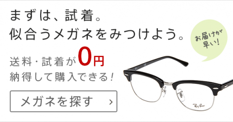 OhMyGlasses2.png