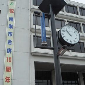 鴻巣市市役所 2015年7月5日の日曜日 商品券受付