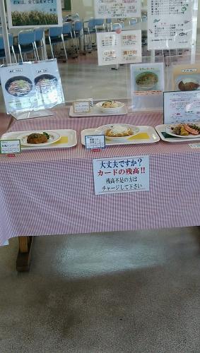 食堂の献立2