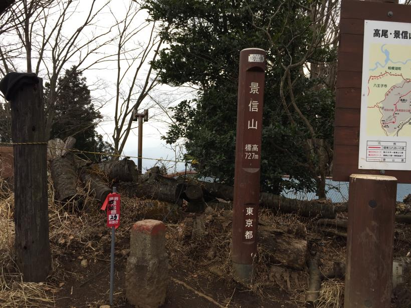 kagenobuyama36.jpg
