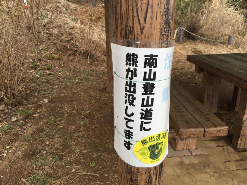 miyagaseminamiyama23.jpg
