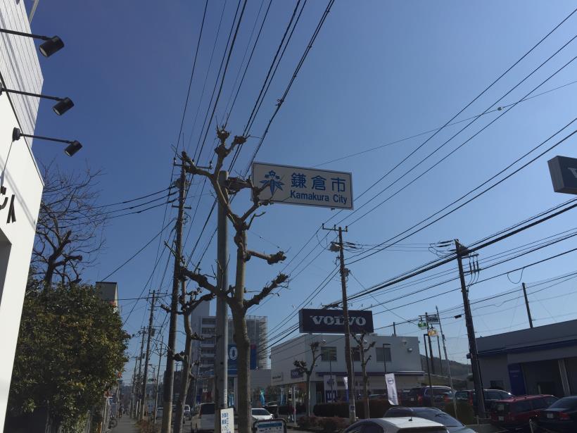 sakaigawaCR34.jpg