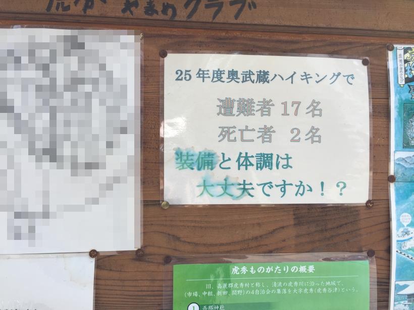 takimakura02A.jpg