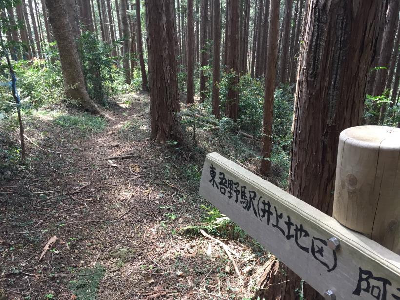 takimakura93.jpg