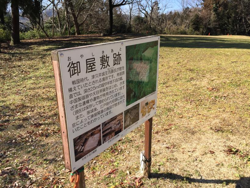 tukuisiroyama24.jpg