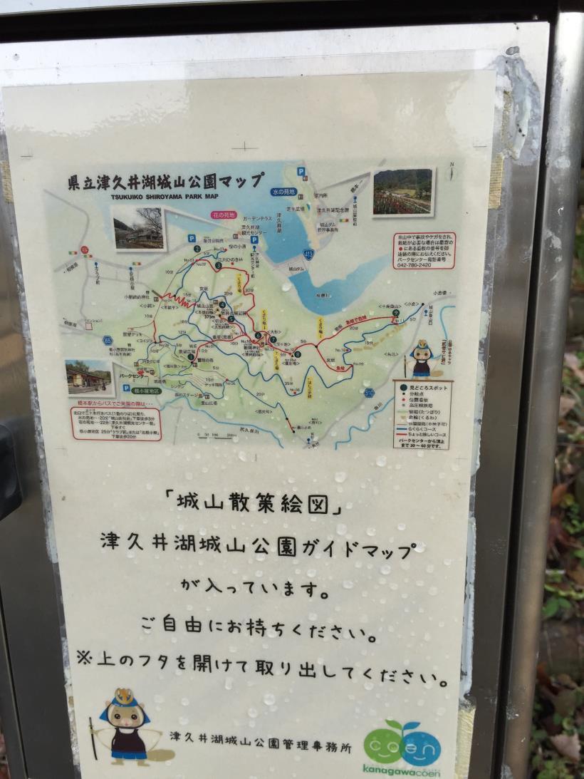 tukuisiroyamagezan37.jpg
