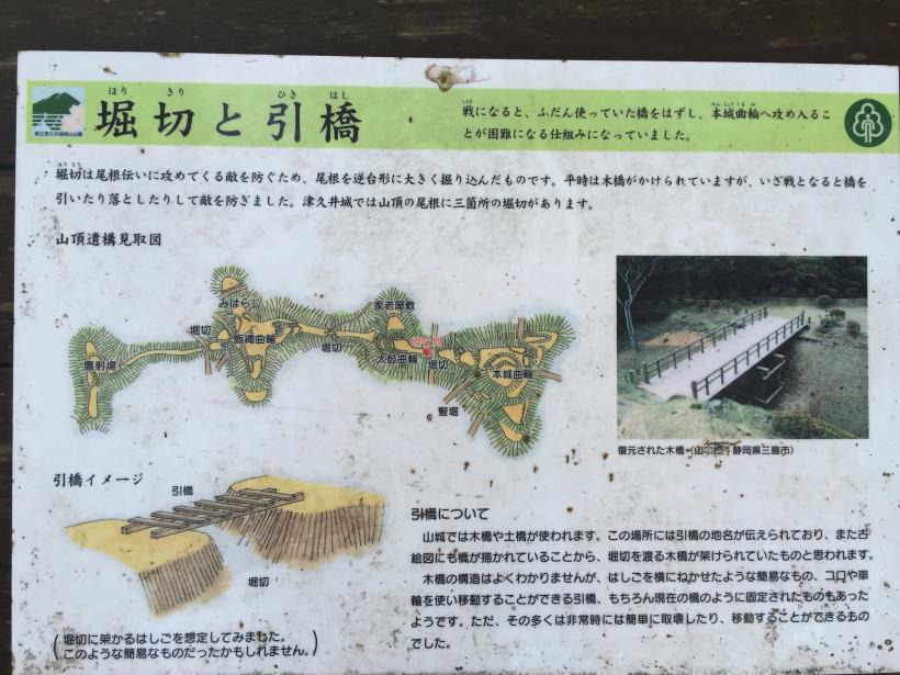 tukuisiroyamasantyou08.jpg