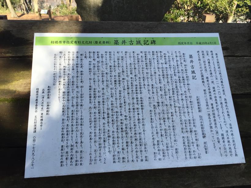 tukuisiroyamasantyou17.jpg