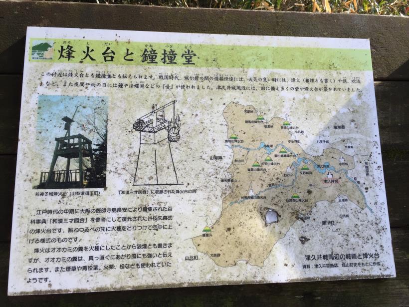 tukuisiroyamasantyou28.jpg