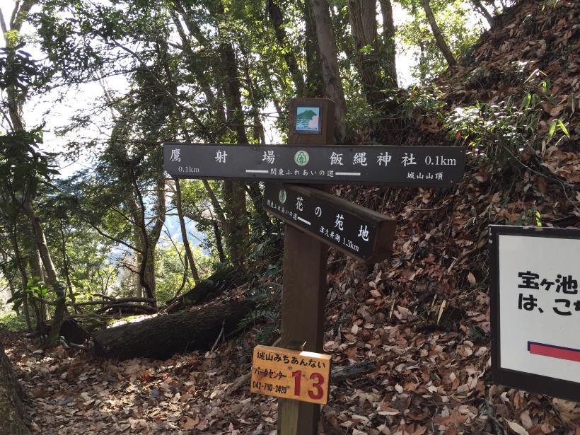 tukuisiroyamasantyou35.jpg