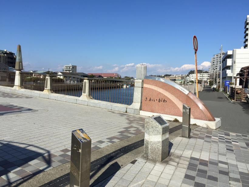 yuigahama09.jpg