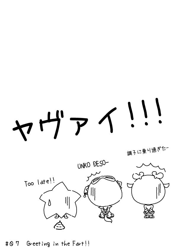 KAGECHIYO_07_after