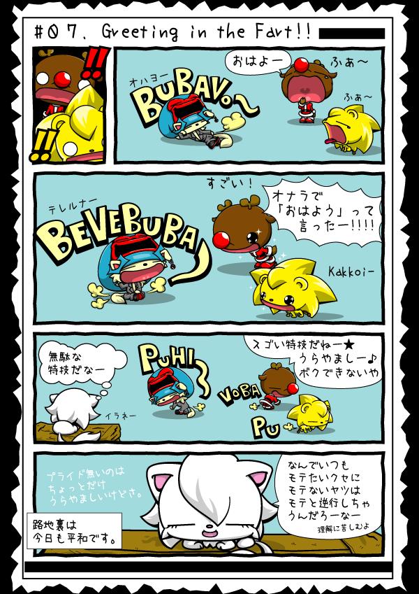 KAGECHIYO_07_blog