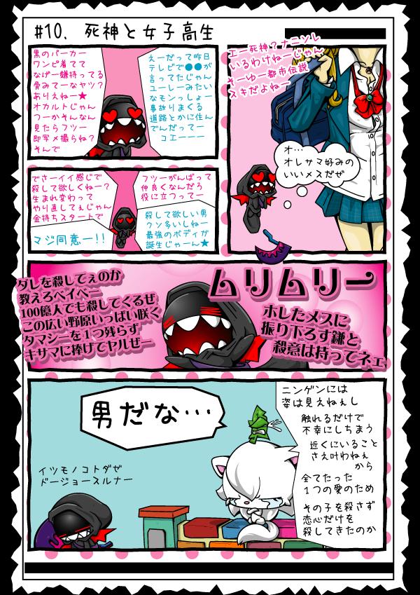KAGECHIYO_10_blog