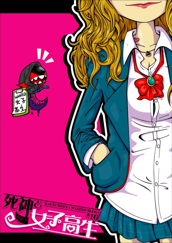 KAGECHIYO_10_jacket