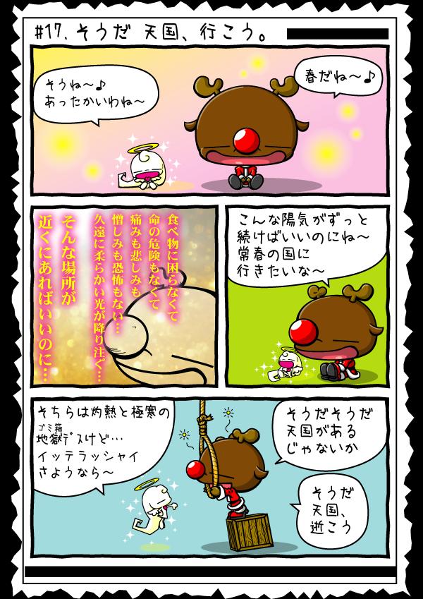 KAGECHIYO_17_blog