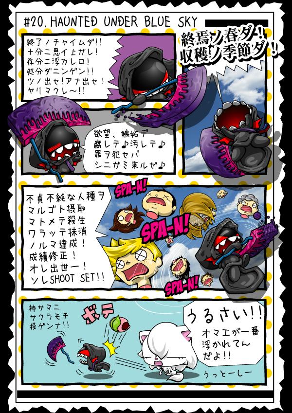 KAGECHIYO_20_blog