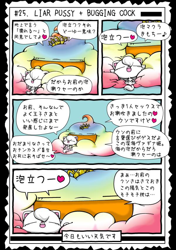 KAGECHIYO_25_blog