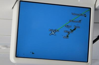 久米島を通過